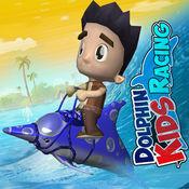 海豚孩子赛车 - 海豚赛车游戏的孩子