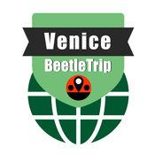 威尼斯旅游指南地铁意大利甲虫离线地图 Venice travel gui