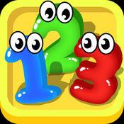 数字从1数到20 - 中國 數字 - 儿童 计数 学习,婴幼儿 - 数字 数数 游戏