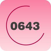 Number Dash! 数字冲刺!- 锻炼记忆力反应力手脑协调能力的简单数字游戏