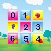 宝宝数字迷宫 - 宝贝的第一个学习数数的迷宫游戏