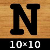 数字拼图10X10 - 免费游戏 1