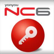 NC6标准方案 1