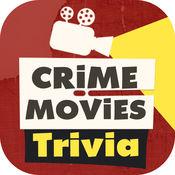 犯罪 電影 測驗 花絮 有趣 免费 最好 电影 膜 测试