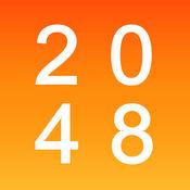 2048数字智力游戏可悔棋中文版 3.01