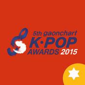 第5届 Gaon-Chart KPOP 大奖正式投票应用 1.15