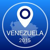 委内瑞拉离线地图+城市指南导航,景点和运输 2.5