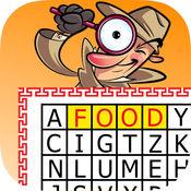 纵横填字游戏美食:在字母表词搜索 1