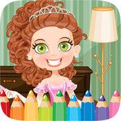 公主Colorbook教育着色游戏的孩子女孩