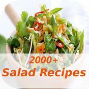 2000+沙拉食谱 1.0.4