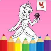公主为孩子着色书 - 绘画和油漆
