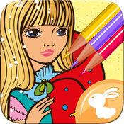 公主 女孩 填色 游戏 彩色书籍 为 儿童 和 成人