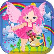 公主裙 花花公主 画画涂色 著色遊戲 绘画比赛 画画涂色 彩页 best drawing app