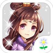 公主古装苑-儿童爱玩的换装游戏