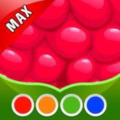 填色本 - 美食 MAX 1.8