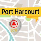 哈科特港 离线地图导航和指南1