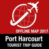哈科特港 旅游指南+离线地图
