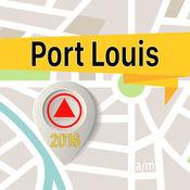 路易港 离线地图导航和指南1