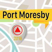 莫尔兹比港 离线地图导航和指南1