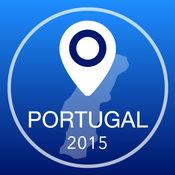 葡萄牙离线地图+城市指南导航,景点和运输2.5