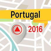 葡萄牙 离线地图导航和指南1