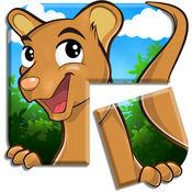 动态拼图!森林动物