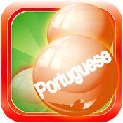 沐浴泡泡 葡语: 学习葡萄牙语 Pro