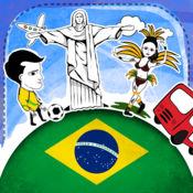 葡萄牙语字典 - 带有抽认卡和母语发音的免费离线短语手册