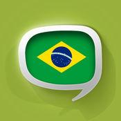 Pretati葡萄牙语词典 - 跟着音频一起说葡萄牙语