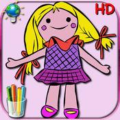 经典的娃娃,俄罗斯和kimmi的彩绘着色书的小女孩 - 为iPhone和iPod