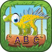 ABC恐龙世界抽认卡为孩子! 1