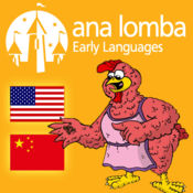 Ana Lomba的儿童...