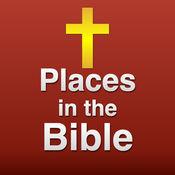 250 圣经图片 10