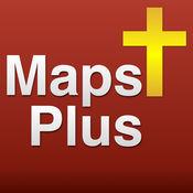 2615 圣经中的名字与地图和圣经研究和评论