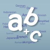 27世界字母表 1.0.2