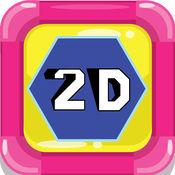 2D形状抽认卡:英语词汇学习免费为幼儿和孩子们!