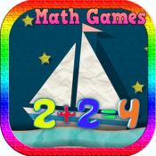 数学 数学 在线学 - Math Practice Go Learning Games Pre-K