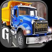装载机卡车模拟3D - 器材运输车