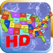 高级美国地图拼图 HD 1.3