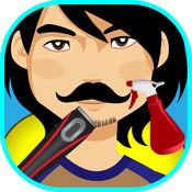 胡子和胡子沙龙 - 毛茸茸的怪胎剃须沙龙和理发店的游戏