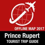 Prince Rupert 旅游指南+离线地图