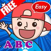 A B C Phonics: 在线英语课程 1