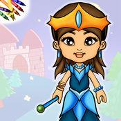 公主纸娃娃图画书