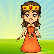 公主纸娃娃装扮!