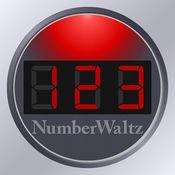 数字华尔兹 - 一、二、三