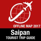 塞班岛 旅游指南+离线地图