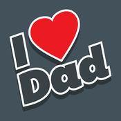 爸爸 我爱你 ! 父亲节快乐 照片编辑器 的精美相框及贴纸 在照片上加入文字