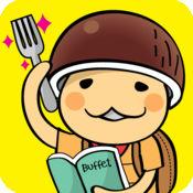 FoodEasy免費試食團 1.2