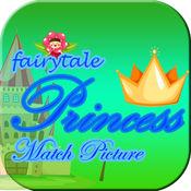 公主童话比赛图片