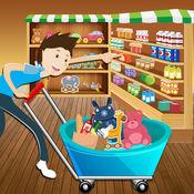 儿童超市购物模拟器:学习超市货比三家